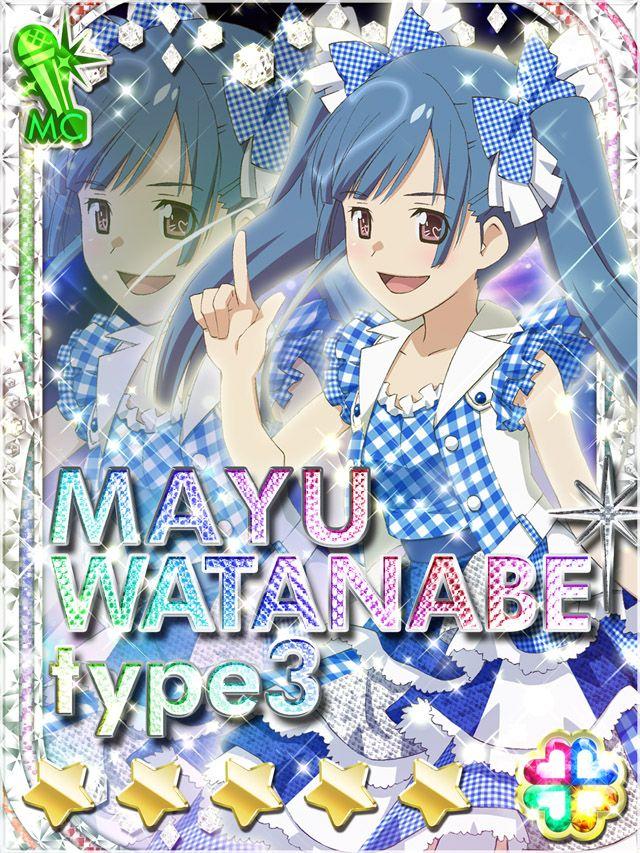 Mayu Watanabe - AKB0048 Wiki