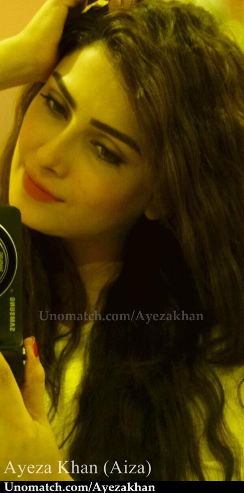 Ayeza Khan Pakistani Actress