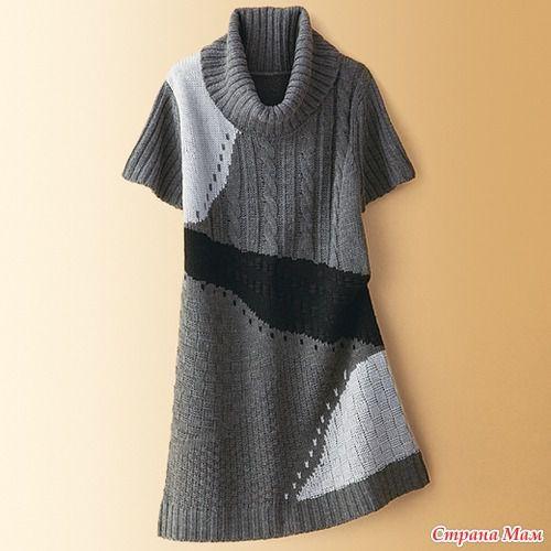 Японская мода - Страна Мам
