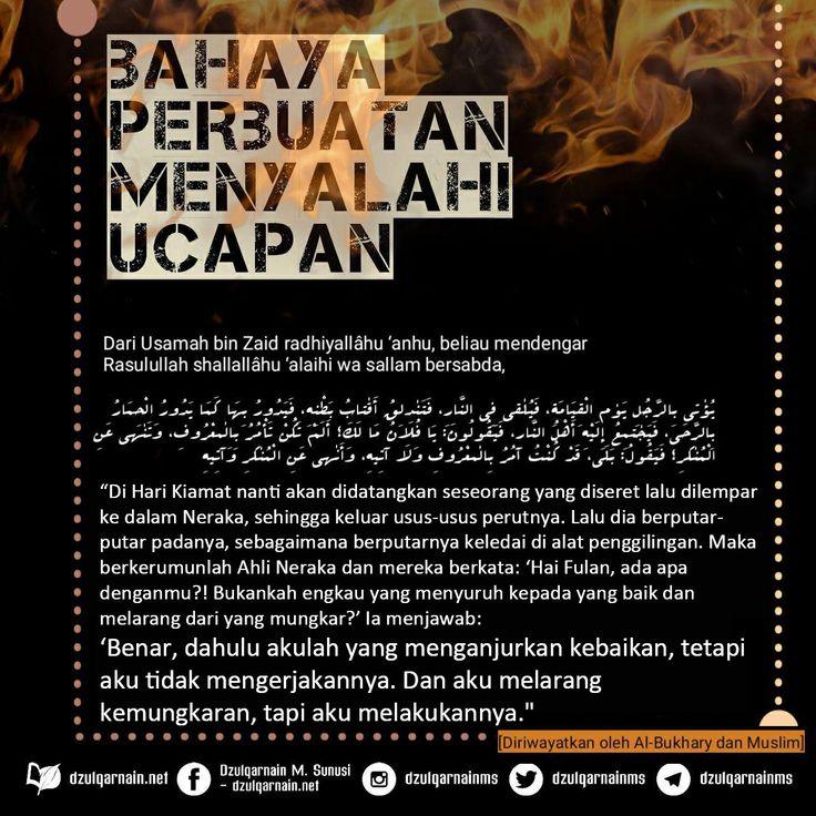 Follow @NasihatSahabatCom http://nasihatsahabat.com #nasihatsahabat #mutiarasunnah #motivasiIslami #petuahulama #hadist #hadits #nasihatulama #fatwaulama #akhlak #akhlaq #sunnah  #aqidah #akidah #salafiyah #Muslimah #adabIslami # #ManhajSalaf #Alhaq #dakwahsunnah #Islam #sunnah #tauhid #dakwahtauhid #Alquran #kajiansunnah #salafy #hukumanyangkerasbagiorangyangtidakkonsisten #bahayaperbuatanmenyalahiucapan#keledai #ususususperutnyakeluar#ucapanmenyelisihiperbuatan