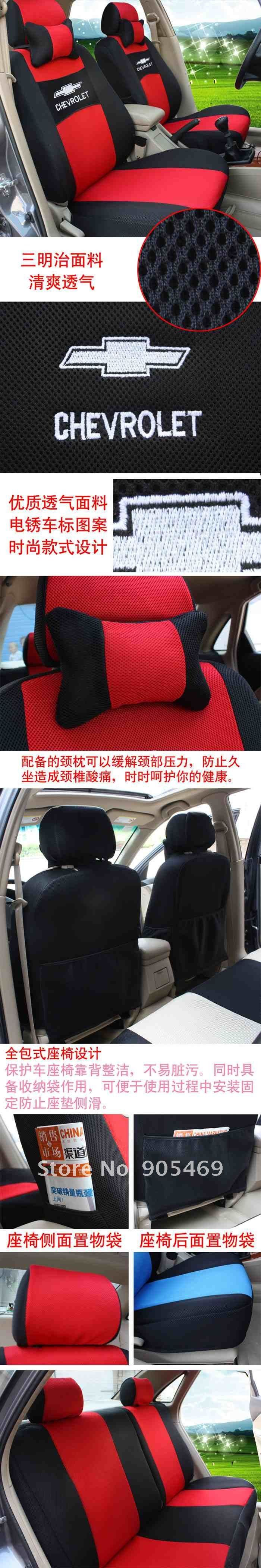 Seat cover idea for knuckles aka my red chevy sonic