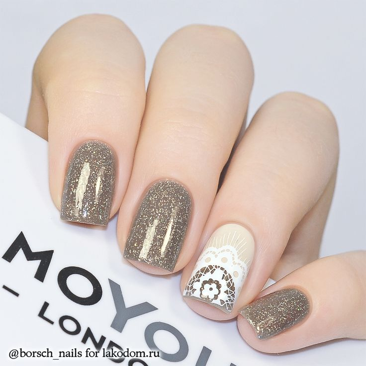 MoYou London Fashionista 16