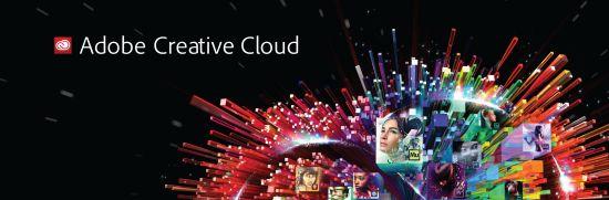 Adobe Creative Suite : c'est terminé !