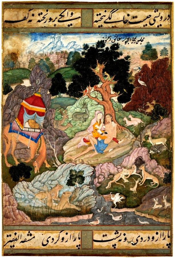 Layla and Majnun in the Wilderness with the Animals: An Illustration to the Khamsa of Amir Khusrau Dihlavi, 1590s.  attributed to Sanwalah (Indian)