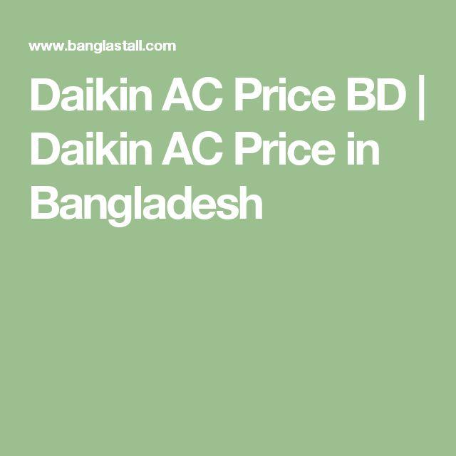 Daikin AC Price BD | Daikin AC Price in Bangladesh