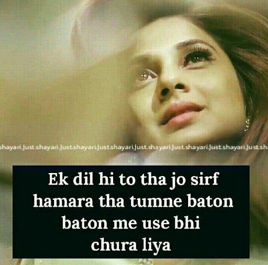 2029 best Sad shayari images on Pinterest | Hindi quotes ...