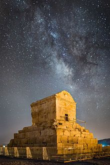Cyrus the Great - Tomb of Cyrus under the starry sky of Pasargadae, Iran, a UNESCO World Heritage Site (2015)