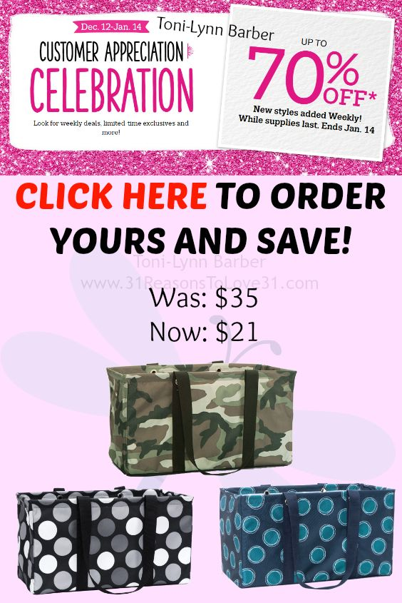 Large Utility Tote - Camo Crosshatch | Thirty-One Gifts with