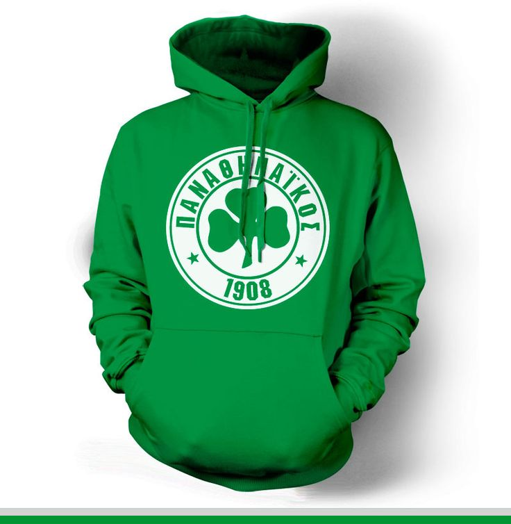 Show your passion and stay warm with this beautiful Panathinaikos FC Hoody/Sweatshirt. - Gildan Heavy Blend - Classic Fit Hooded Sweatshirt - 50% Cotton / 50% Polyester - Air Jet Yarn = Softer Feel an