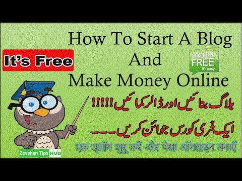 how to create a website for free and make money