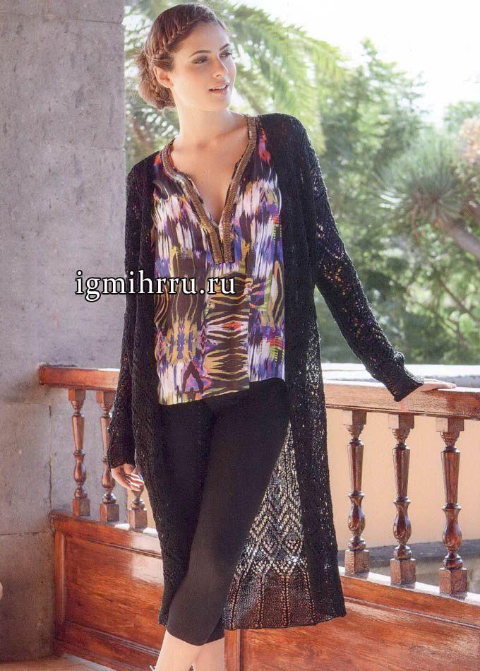 Ажурное летнее пальто черного цвета, от Lana Grossa. Вязание спицами ÕPETUS: http://igmihrru.ru/MODELI/sp/palto/040/40.html