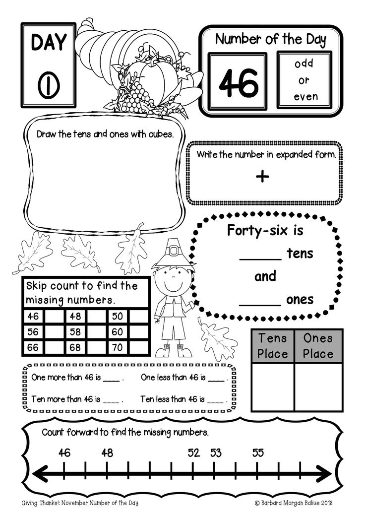 math worksheet : 1000 images about math calendar quot;everyday counts quot; worksheets on  : Daily Math Practice Worksheets
