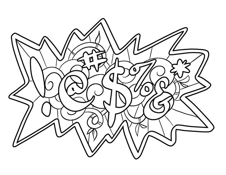 Coloring Page By Colorful Language C 2015 Posted