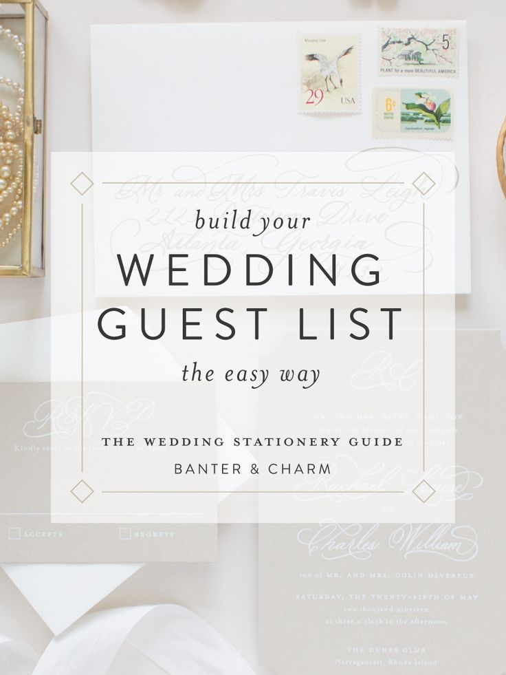 An Easy Way To Collect Addresses And Organize Your Wedding Guest List | Wedding  Planning Tips