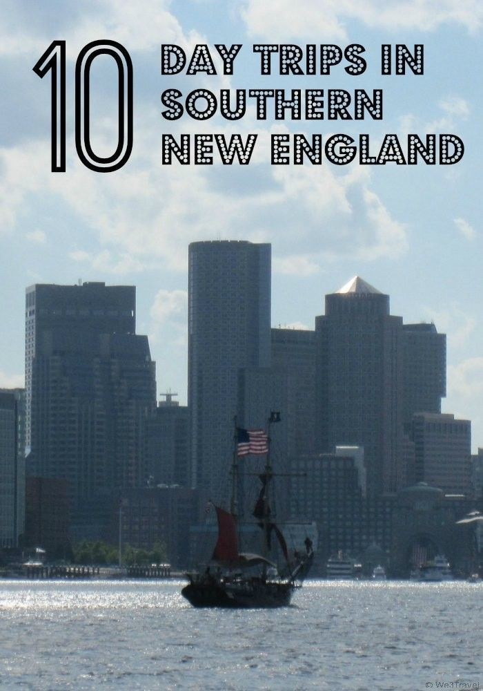 10 Day trips around Southern New England including ideas in RI, CT, and MA. Perfect for staycation and spring break school vacations.