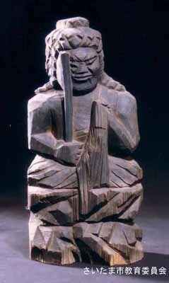 Enku  fudosama.blogspot.com