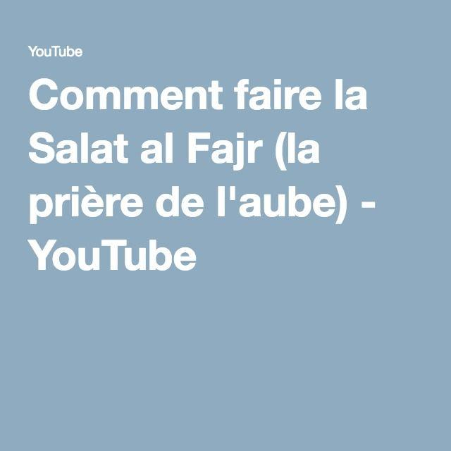 Comment faire la Salat al Fajr (la prière de l'aube) - YouTube