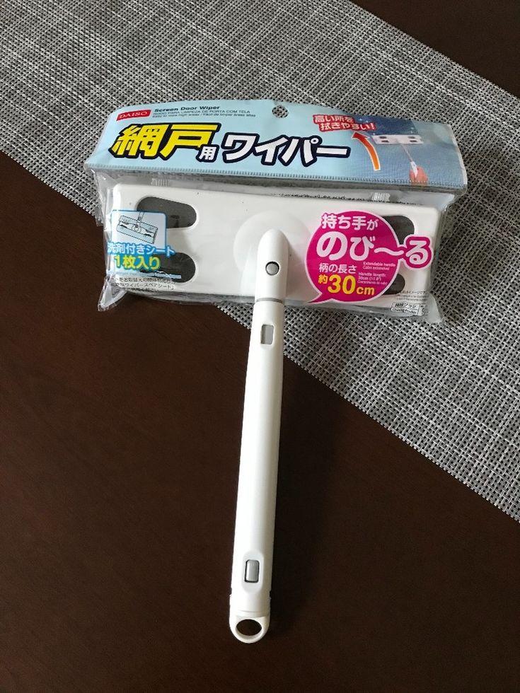 トイレの床ホコリ掃除に最適 ダイソーで良いもの見 つけたっ Limia リミア 掃除 ダイソー 100 円ショップ裏技