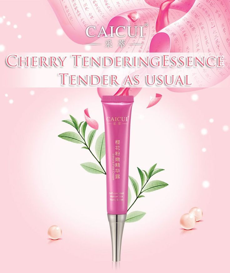 Intimate bleaching pinkish enzyme cream whitening skin underarm lip nipple areola vagina anal lip private essence liquid caicui|21a19d92-370d-42ee-8a3b-ea32bc75086b|Lip Care