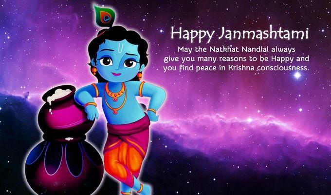Hindu Festival God Krishna Janmashtami Happy Greeting Message Wallpaper