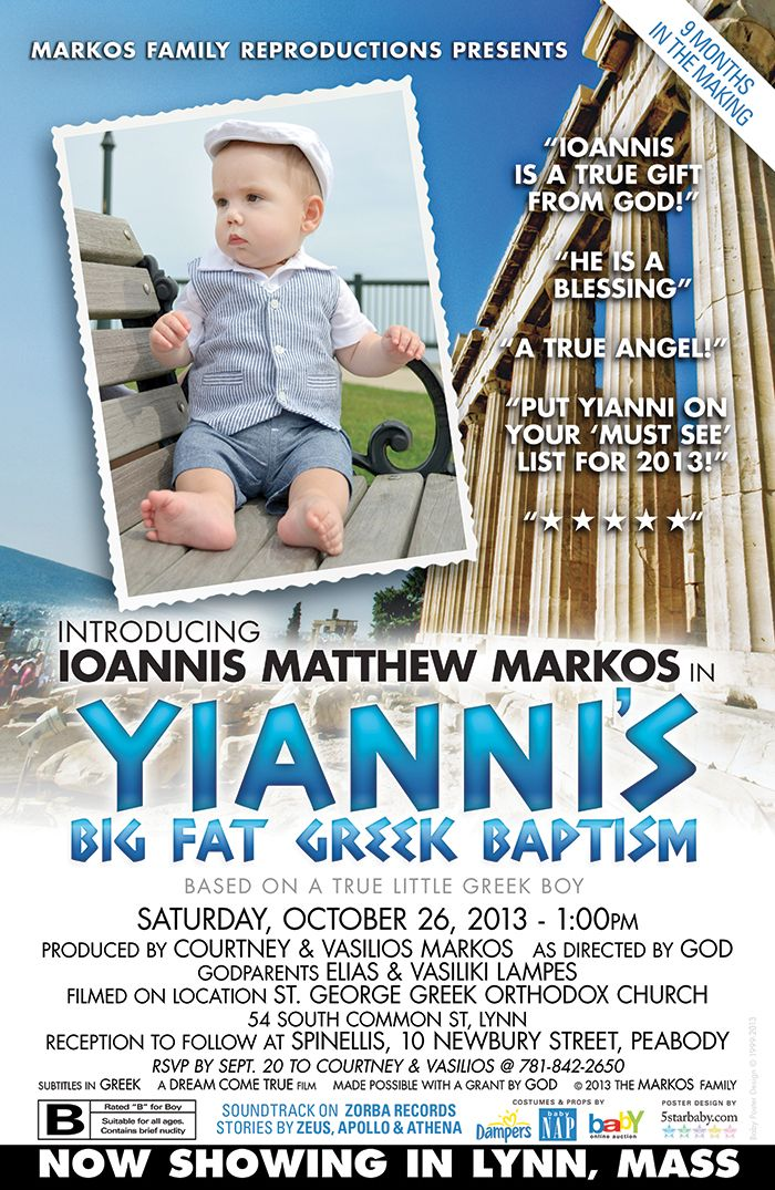 Movie Poster Styled Baptism Announcement. #greek #baptism ...
