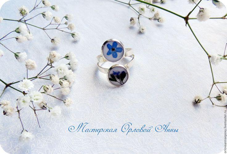 Купить Кольцо с незабудками - голубой, кольцо с незабудками, кольцо с цветами, двойное кольцо, незабудки