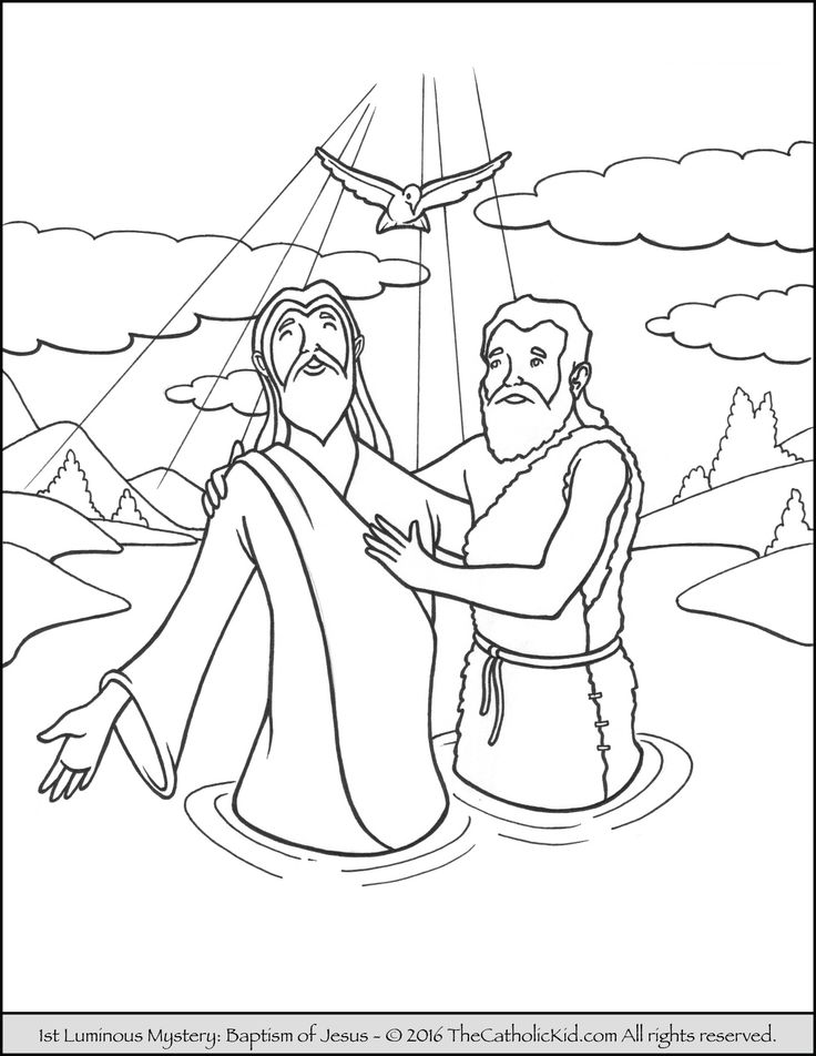 The 1st Luminous Mysteries Rosary Coloring Pages