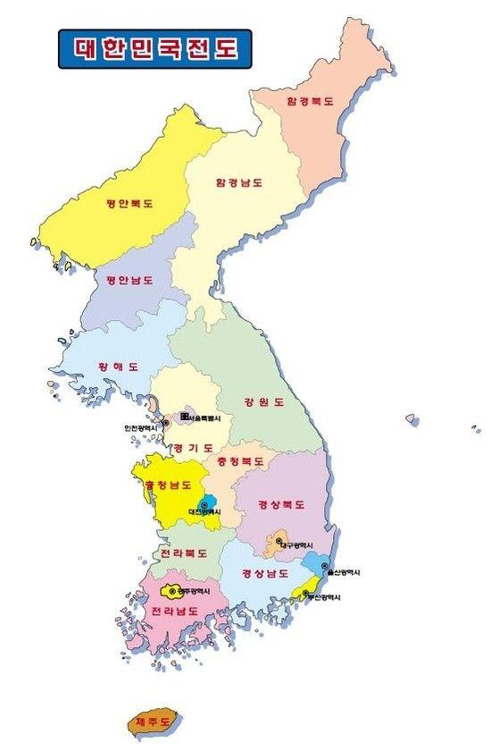 대한민국전도 -- 대한민국지도 모음 : 네이버 블로그