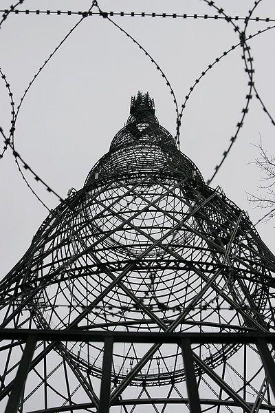 Shukhov Paraboloid Radio Tower (1920) photo by Maxim Fedorov