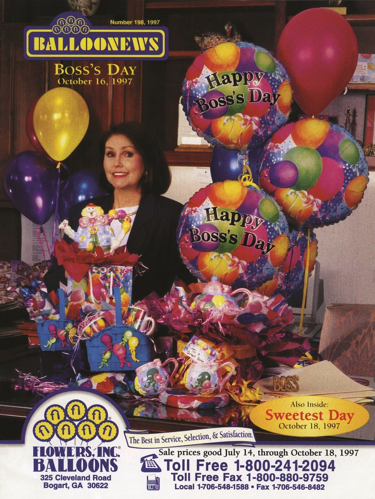 BALLOONEWS: Boss's Day 1997 #burtonandburton #throwbackthursday