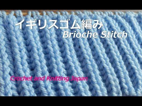 模様編みA-18:長編み【かぎ針編み初心者さん】編み図・字幕解説 Double Crochet Pattern / Crochet and Knitting Japan - YouTube