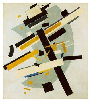 KAZIMIR MALEVICH (1879-1935) 'Suprematism', 1915 (oil on canvas)