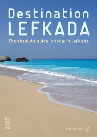 Your vacation free e-guide on Lefkada