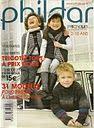 Phildar 22 - Ding Lynn - Picasa Albums Web