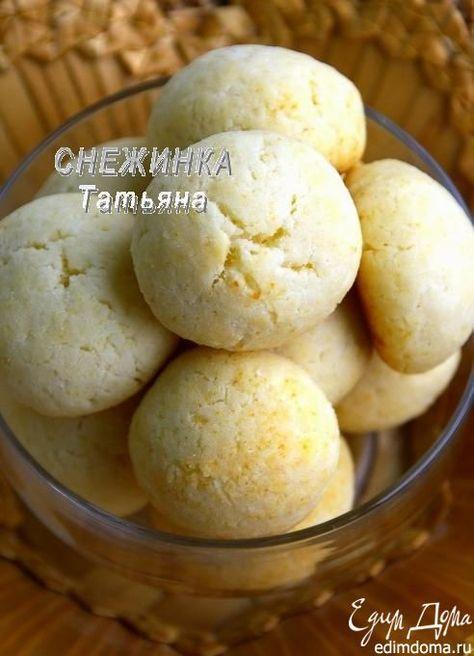 Творожно-рисовое печенье | Кулинарные рецепты от «Едим дома!»