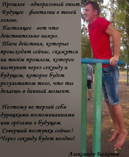 """""""О ВРЕМЕНИ"""" #цитаты #жизнь #время"""