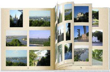 книга визуализации
