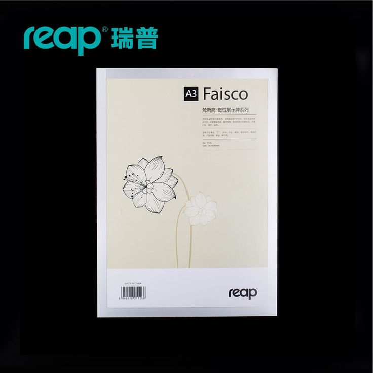 "5-pack לקצור 3126 Faisco משרד מגנטי PVC A3 297*420 מ""מ תג מקורה קיר הר בעל סימן מידע על תצוגה פוסטר שלט לדלת"