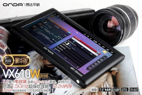 Onda Vx610w Deluxe - 7-inch 1.5GHz Android 4 Ice Cream Sandwich