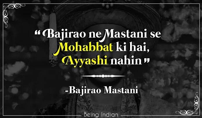 Bajirao Mastani, Bollywood.