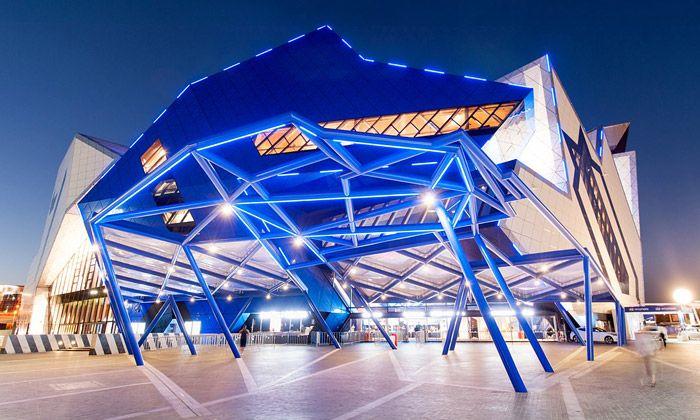 Perth Arena, Perth, Australia.