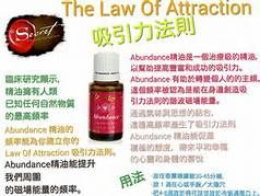 young living abundance - Yahoo Image Search Results