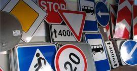 В России хотят ввести новый дорожный знак..