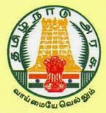 Tamil Nadu Department of Government (TNDGE)Education has announced the Time Table of SSLC Annual Exam 2014.As per Government Board circular Examinations will be starting form 26-03-2013 and will be conducted till 9-04-2013.From 09:30 A.M to 1200 Noon. TNDGE exam will be held for seven days.