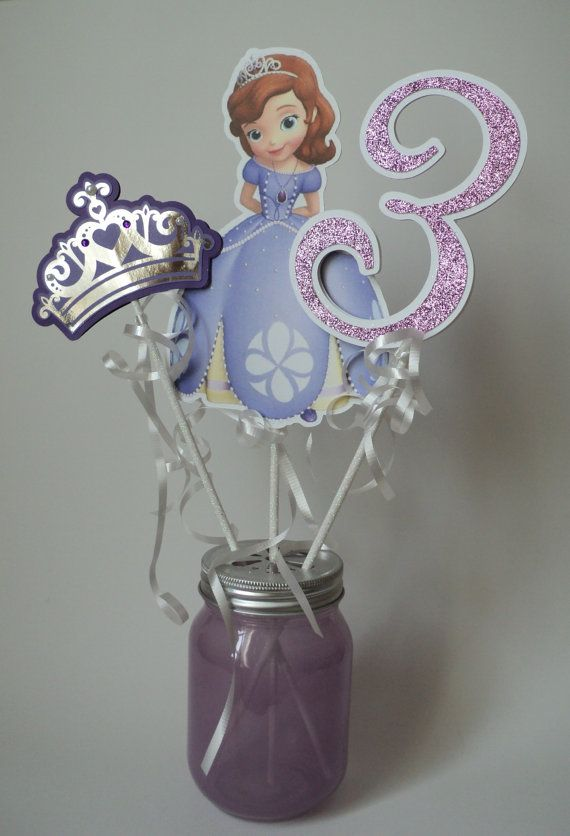 Sofia the First Centerpiece Sofia Cake by AdrianaOrtizDesigns