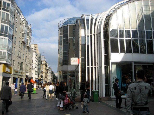 Top Shopping Centers in Paris: Forum des Halles Shopping Center