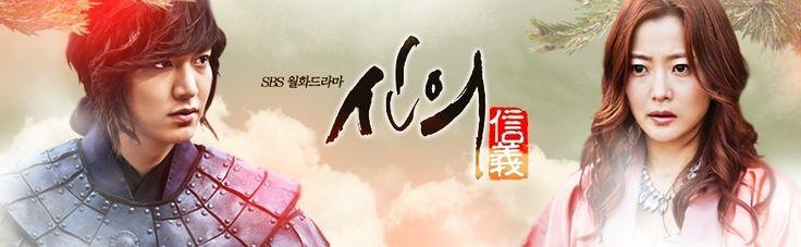 Google Image Result for http://c3.vikiassets.com/uploads/user_uploaded_images/profiles/profile_225525_user_225525_1344889424faith-korean-drama.jpg