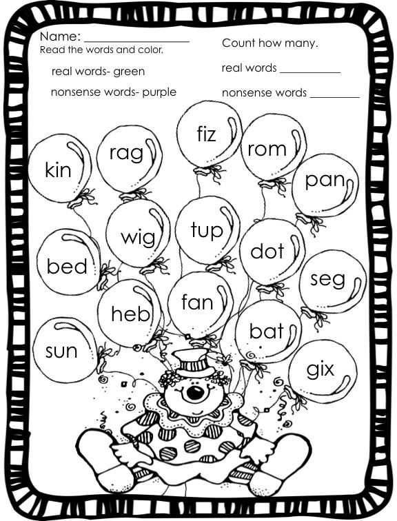 3 center or small group activities and many different fun printables that focus on reading nonsense and real words. Perfect for DIBLES or AimsWeb nonsense word practice.