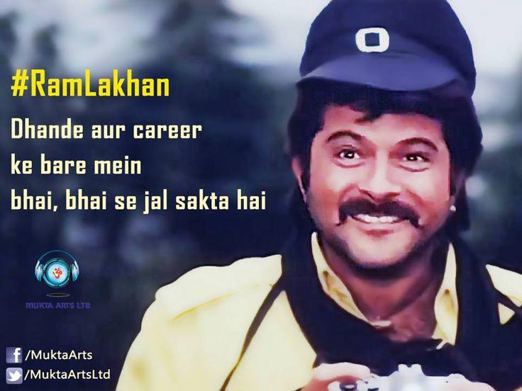 True that. #DialogueOfTheDay #AnilKapoor #RamLakhan