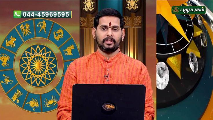 Neram Nalla Neram   Know your Astrology
